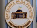 Рада одобрила участие украинских моряков в операции против сомалийских пиратов