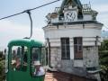 Часть Крыма осталась без Интернета и связи - подозревают строителей