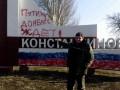 Суд арестовал двух зачинщиков беспорядков в Константиновке