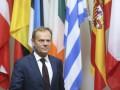 Туск: Агрессивная политика Кремля - одна из главных угроз для ЕС
