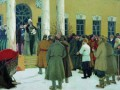 Почему Наполеон не отменил в России крепостное право? - Би-би-си