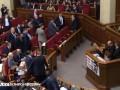 Барна вышел из фракции Блока Петра Порошенко