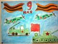 В одной из школ Лисичанска рисовали открытки к 9 мая с запрещенной символикой
