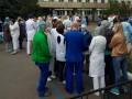 Сокращение зарплат вместо доплат: В Киеве медики вышли на протест