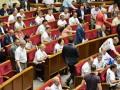 На закрытом заседании Рады депутаты рассмотрят три блока вопросов - Гриценко