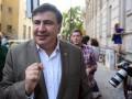 Саакашвили объявили в розыск