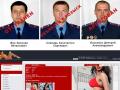 Аваков рассказал, сколько проститутки платили милиционерам
