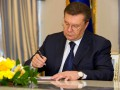 РФ предоставила обращению Януковича статус документа Совбеза