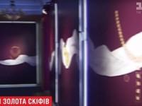 Крымская коллекция скифского золота обнаружена в Испании