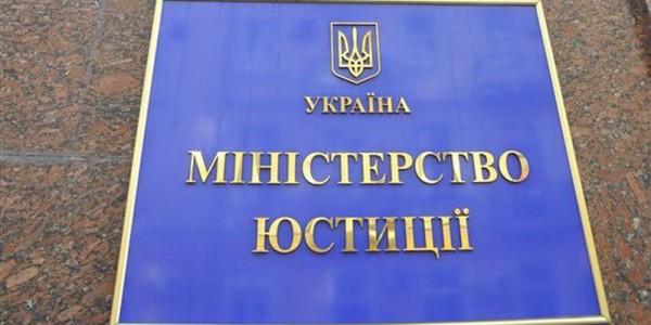 В Российской Федерации готовят документы о вероятной передаче Украине четырех осужденных