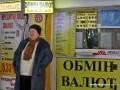 В Украине вводят налог на обмен валюты и на депозиты