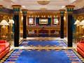 Роскошный отель будет выдавать всем постояльцам золотые iPad (ФОТО)