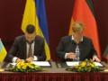 Германия выделит Украине почти 85 млн евро помощи
