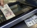Российский рубль упал до нового исторического минимума