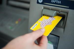 Банки должны вернуть деньги владельцу, если их снял мошенник – НБУ