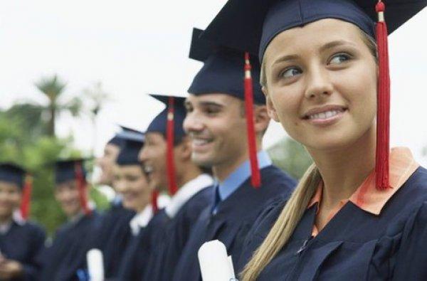 Едем за бесплатным образованием в Чехию