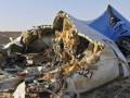 Бортовой самописец A321 записал звук взрыва на борту – СМИ