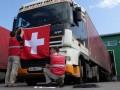 Швейцария направила 400 тонн гумпомощи в