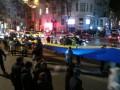 В годовщину Майдана по Харькову прошлись со 100-метровым флагом Украины