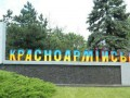 Опора: Три партии проходят в Красноармейский горсовет