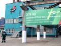 В РФ произошел третий за неделю взрыв на заводе