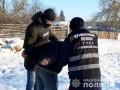 На Черниговщине задержали мужчину за съемку и публикацию порно с женой