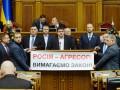 Итоги 18 января: Закон о Донбассе и снежный коллапс