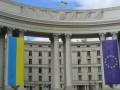 МИД Украины обеспокоен ситуацией в Ираке