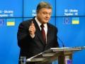 Порошенко обсудил с Трампом cобытия на востоке и в Крыму