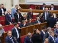 Рада приняла законопроект о языке