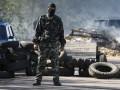 На Донбассе боевики взяли в заложники еще несколько украинцев