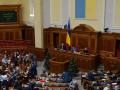 Рада приняла закон о