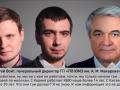 Пранкеры расспросили директора Южмаша о ракетном скандале