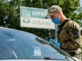 Украина полностью открыла границы с ЕС и Молдовой