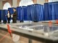 На выборы президента Украины уже заявлено 28 кандидатов