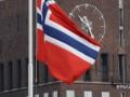 Норвегия даст 3,6 млн евро на реформы в Украине