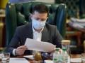 Зеленский утвердил закон для COVID-вакцинации
