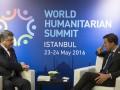 Порошенко и Рютте обсудили отмену виз для Украины