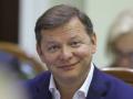 Ляшко подтвердил, что собирается занять в Раде место погибшего депутат Давиденко