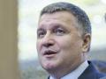 Аваков назвал сюрреализмом критику спецоперации с Бабченко