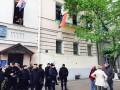 Полиция в Киеве заблокировала штаб ОУН и зашла в здание