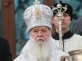 Глава УПЦ КП: Патриарх Кирилл ликвидирует независимость УПЦ МП
