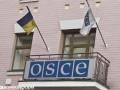 В оккупированном Крыму намерены создать миссию ОБСЕ по правам СМИ