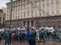 Массовый митинг в центре Киева: Участники собираются перекрыть Крещатик