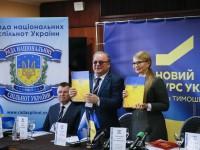 Тимошенко подписала Хартию межнационального единства с представителями 27 национальных сообществ