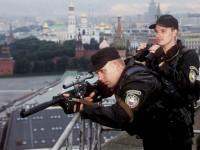 Швейцария расследует поставки оружия силовикам Путина - СМИ