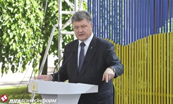 Порошенко созывает Военный кабинет СНБО из-за событий в Мукачево