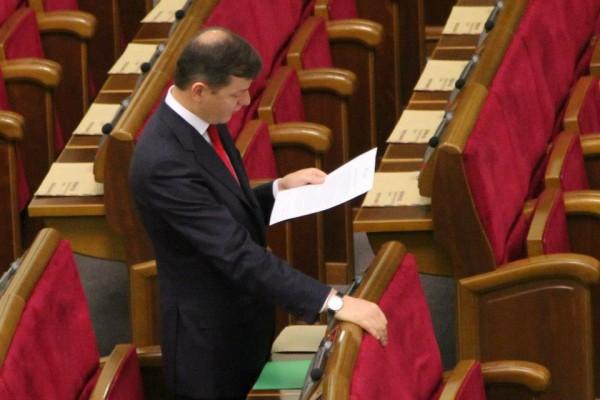 Ляшко выгнал из Рады депутата Олийныка