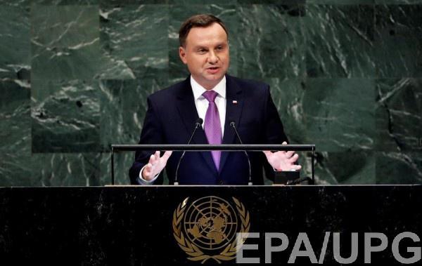 Дуда заявил, что ООН допустила нарушение Будапештского меморандума