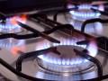 Делаем запас на зиму: уже более 7 тысяч украинских семей купили газ